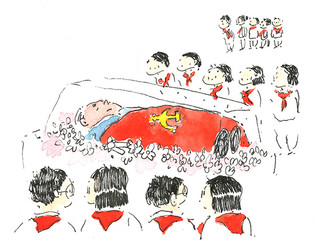 Meeting Mao