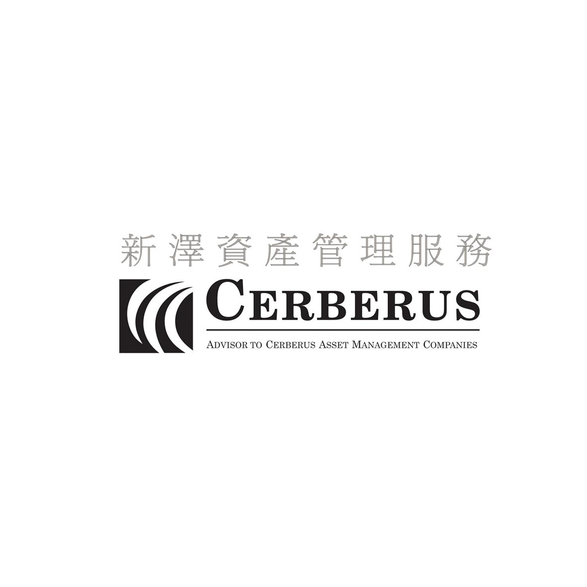 【辦公空間】2008-美商CERBERUS[新澤資產管理]博龍資產管理