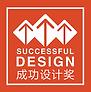 2015成功設計獎-2.png