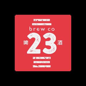 23精釀啤酒酒吧