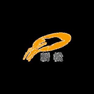 新松國際[正逢食品]