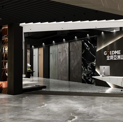 黑白鑽 溫州 金牌岩板店