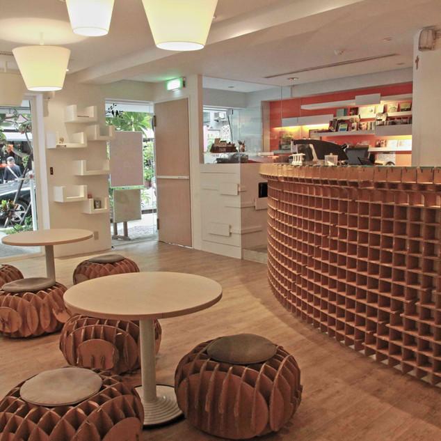 A house 咖啡店