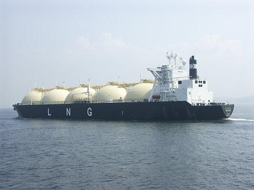 LNG Shahamah