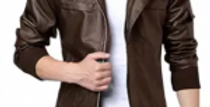 Brown Leather Jacket for Men – Hoodie