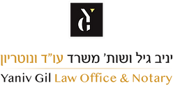 Yaniv-Gil-Law-Office-Notary_logo-with-te