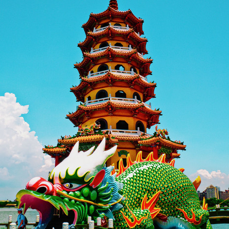 Khaosiung, Taiwan 2013