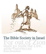 Glücklich sind... - Das christliche Traktat gedruckt für die Evangelisation im Heiligen Land