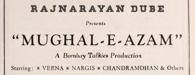 THE BOMBAY TALKIES STUDIOS