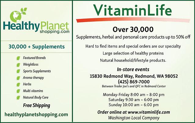 Vitamin Life print.jpg