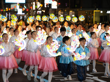 Korea's lantern lighting festival now a UNESCO intangible cultural heritage