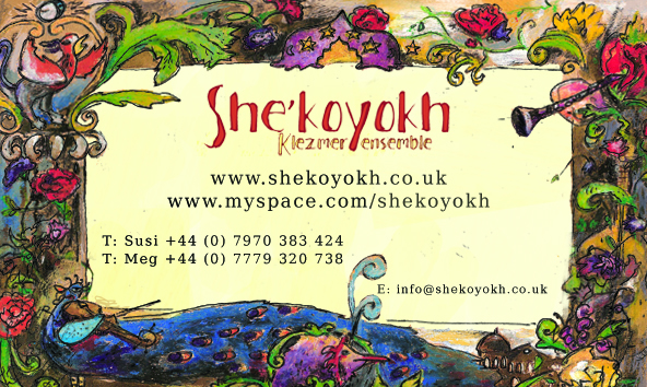 She'koyokh Visit Card