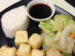 Mini teri tofu