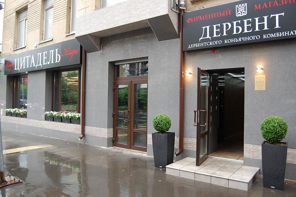 SKYDI оформление фасада ресторана