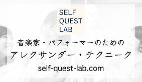 sql-banner.jpg