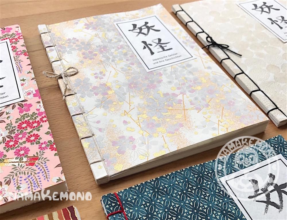 Yokai_Bücher2