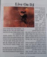 כתבה על שי הכנר והכינור בעיתון א ב הרצליה פיתוח