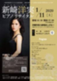 hiromi0912_ol.JPG