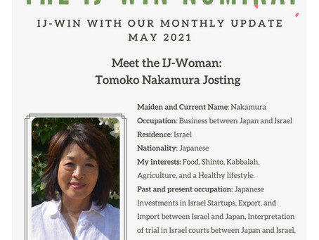 OUR MONYHTLY NEWSLETTER! The IJ-WIN Nomikai!