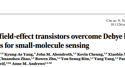[Science, published] Aptamer sensor