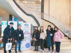 제 54회 한국진공학회