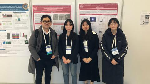 제 27회 한국반도체학술대회 참가