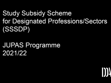 Study Subsidy Scheme for Designated Professions/Sectors (SSSDP) 指定專業/界別課程資助計劃