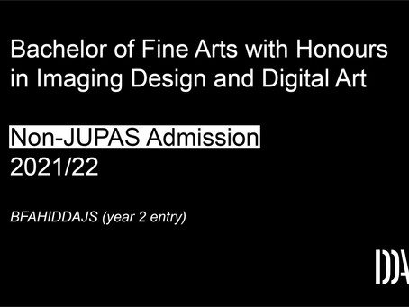 (Open Soon) Non-JUPAS Admission Application 2021/22
