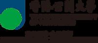 OUHK-logo-2016-4C-72dpi.png