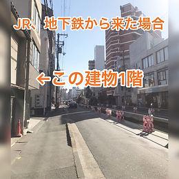 S__9461790_edited.jpg
