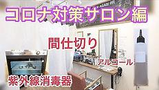 S__5865476_0.jpg