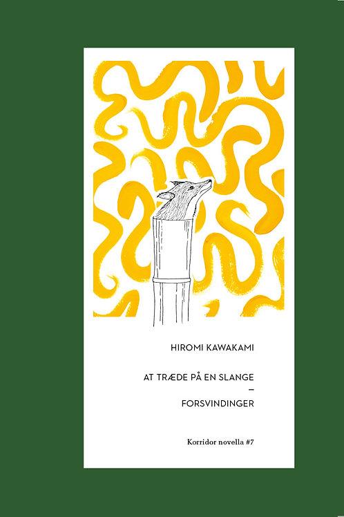 At træde på en slange, Hiromi Kawakami