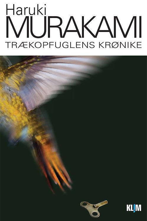 Trækopfuglens krønike, Haruki Murakami