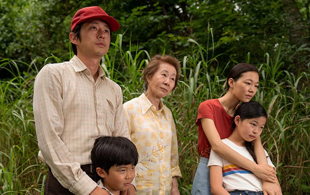 Minari family