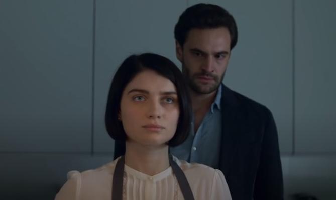 Behind Her Eyes - David look Adele