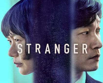Stranger Review