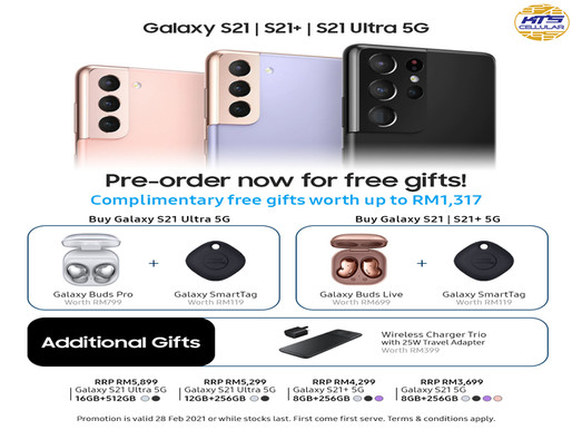 S21 Pre-Order, freebies at a glance