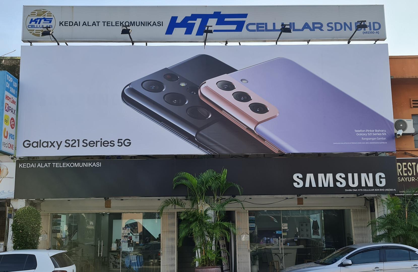 Samsung GHH.jpg