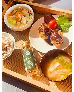 柚子辣醬1.jpeg