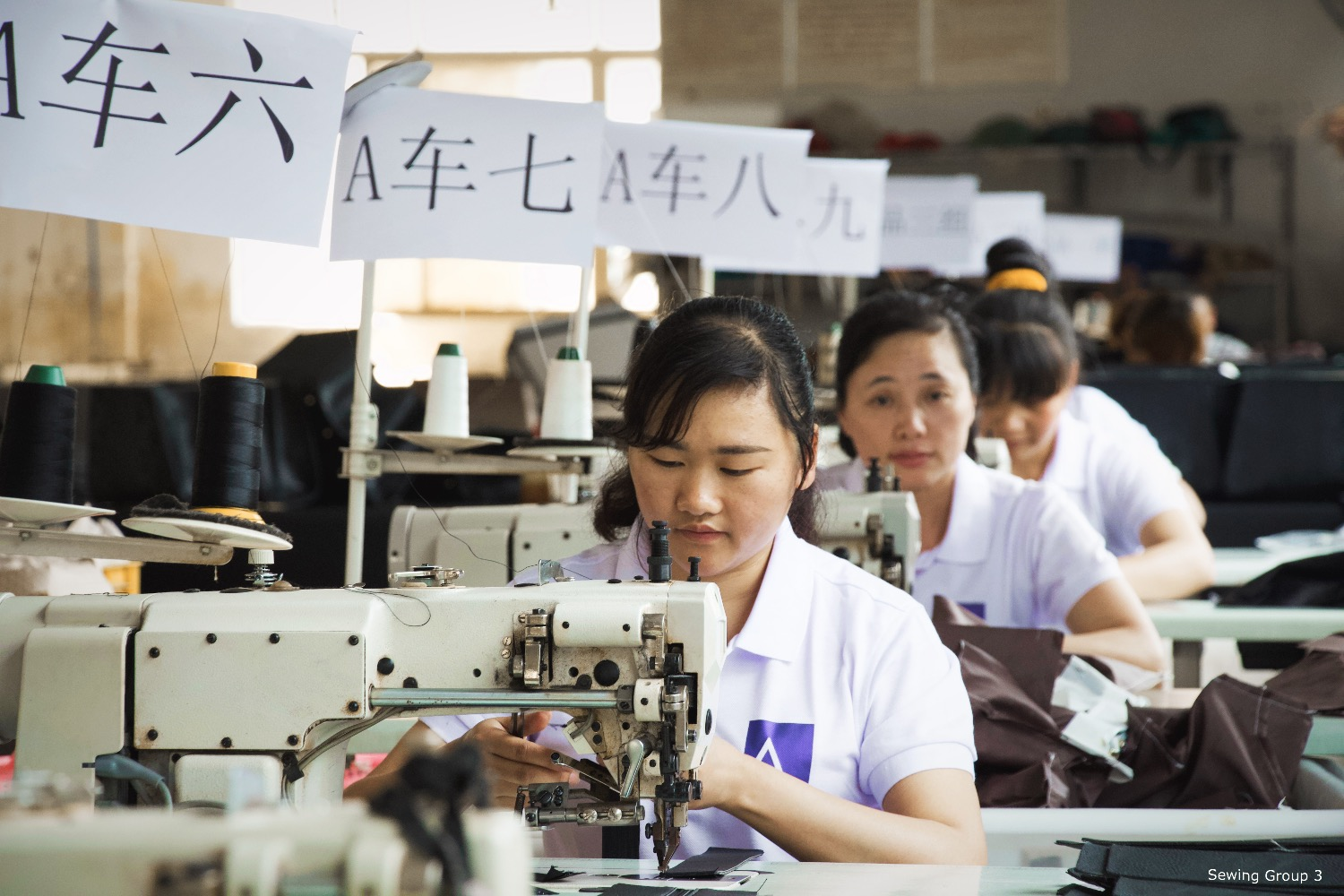 Autron handbag factory production