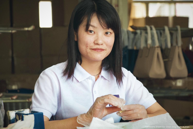 Autron handbag factory inspector