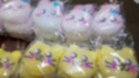 ラミネート加工の綿菓子