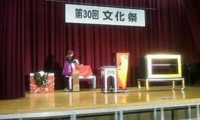 芸術鑑賞会、文化祭イベント