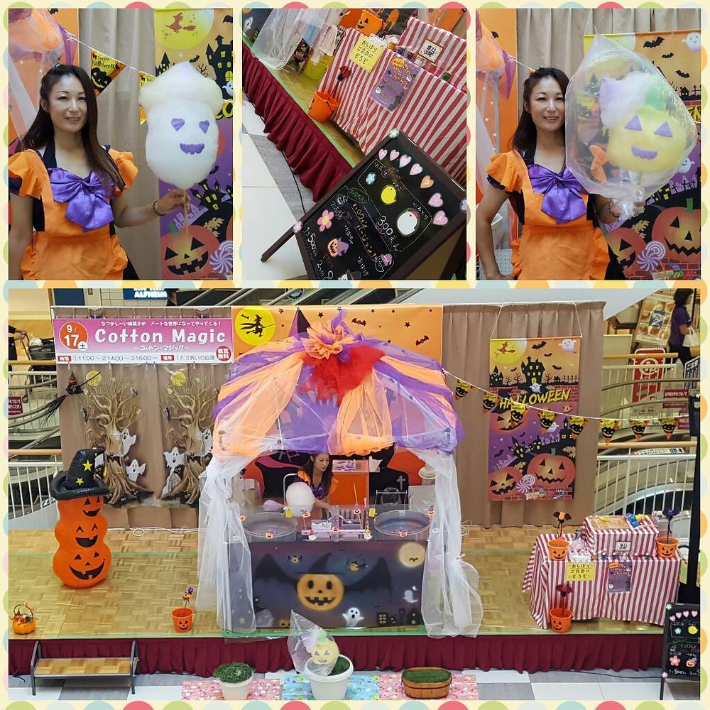 可愛い綿菓子作品とハロウィン装飾