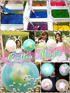 女性綿菓子アート。大きな綿菓子からカラフルな綿菓子まで!綿菓子イベント