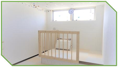 第一静養室-min.png