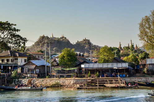little village at the south of Inle Lake