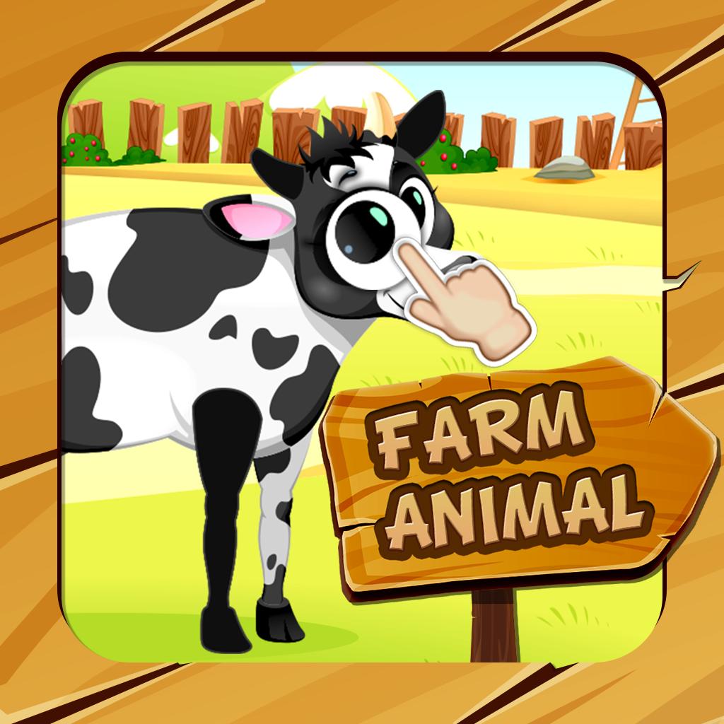 بازل مزرعة الحيوانات