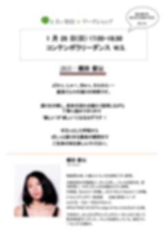 0126_Rui-1.jpg