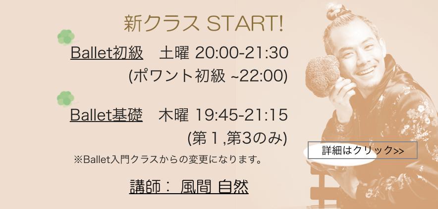 スクリーンショット 2020-11-01 13.32.09.png